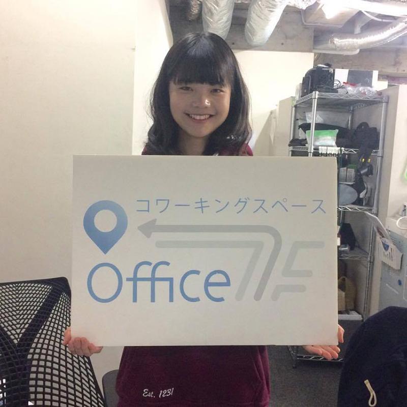 富澤遥子(とみざわようこ)