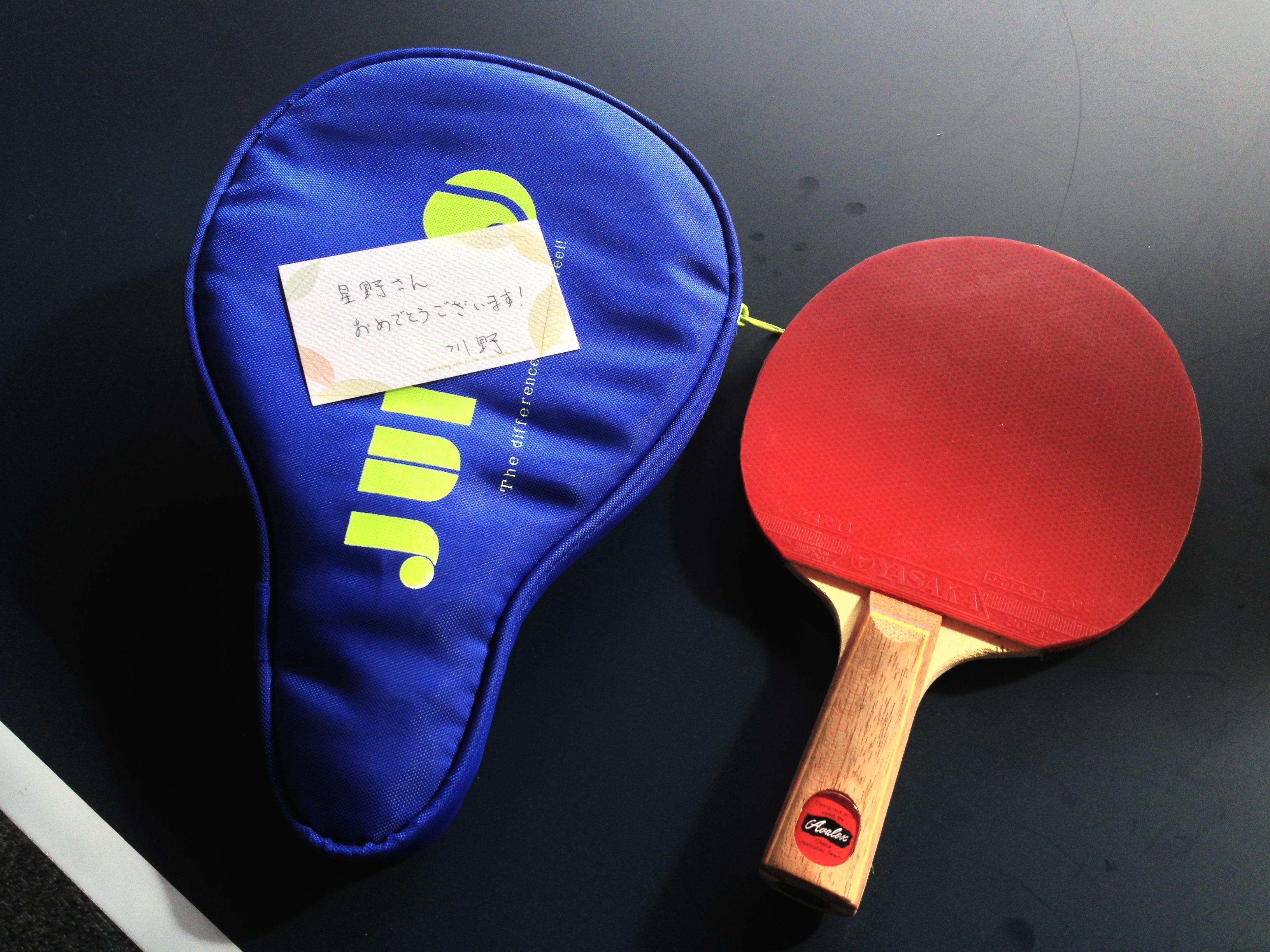 川野さんから卓球ラケットをいただきました。ありがとうございます!