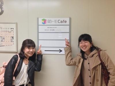就トモカフェ入口