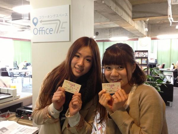 ミホちゃん&カナエちゃん