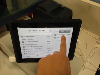 Squareレジシステムをコワーキングスペース7Fに導入しました。