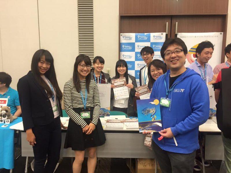 IT関係のイベント「WordCamp Tokyo」でブース出展。外部のイベントにスポンサー協賛もしていて、自分が望めば外部のイベントに仕事として参加することもできます。