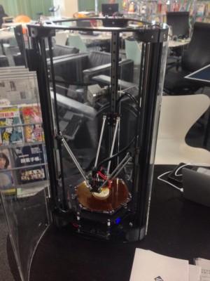 3Dスキャナーと3Dプリンターを使って、自分のフィギュアを作る。