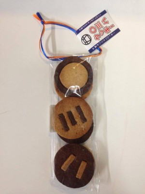 手作りクッキーが入荷しました!