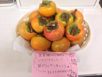 7F利用者さんから柿をいただきました。