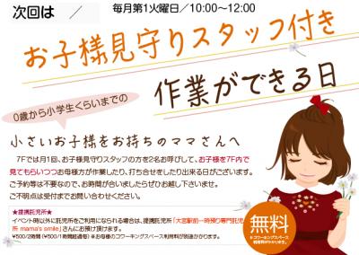 スクリーンショット 2014-11-18 13.19.38