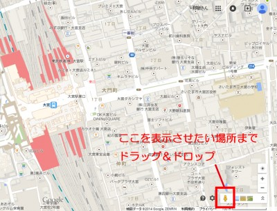 Google Street View Image APIを使って、Googleストリートビューで撮影された、その住所での写真をWebサイト上に表示する方法