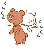 くま(くんくん)