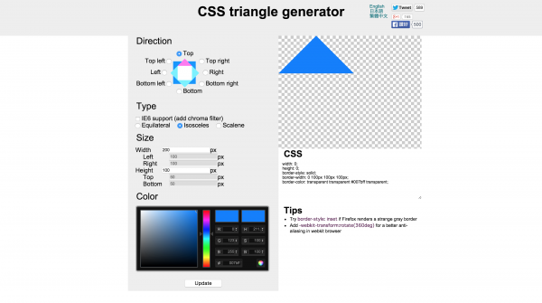 css-triangle-generator