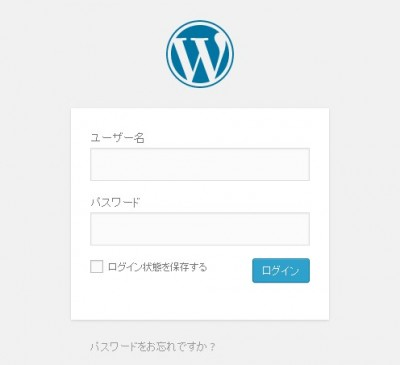yoshida_login_logo