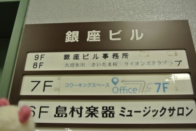 7F徹底紹介