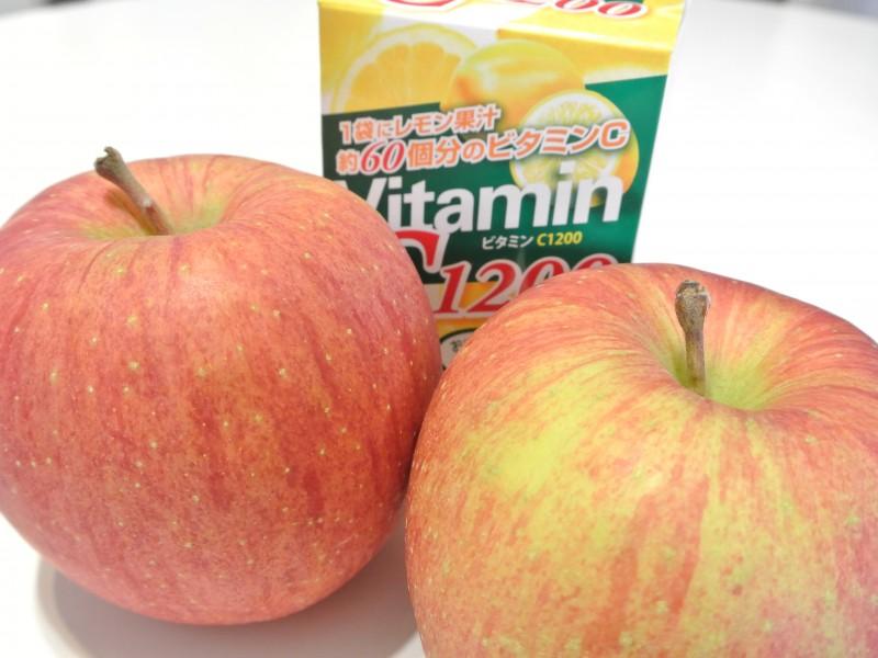 ビタミンCとりんご