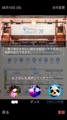 20150510−4