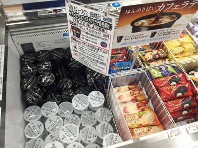 埼玉県でも販売開始したセブンカフェの「アイスカフェラテ」を飲んでみました。