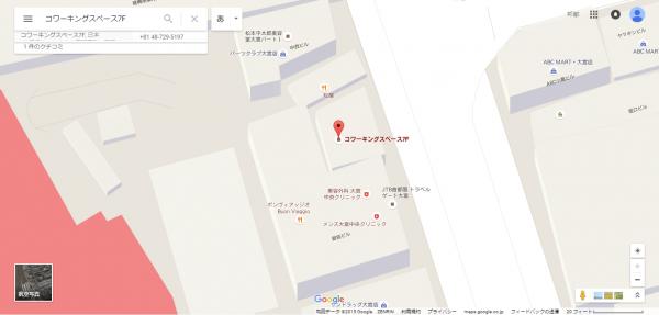 自分のお店をGoogleマップに表示させるようにGoogleマイビジネスから住所を登録したけど、周辺の違う建物にピンが刺さっている場合に修正する方法