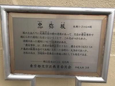 chuyazaka2