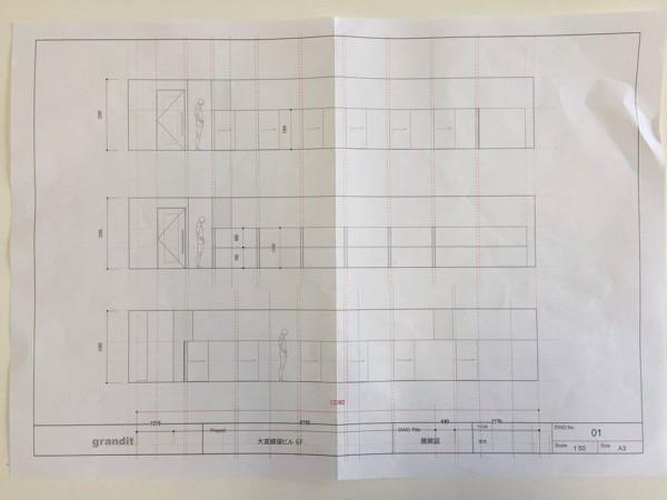 6F設計図面