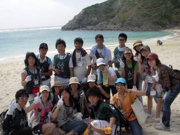 アジア青年の家