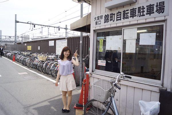 さいたま市営大宮駅東口錦町自転車駐車場3