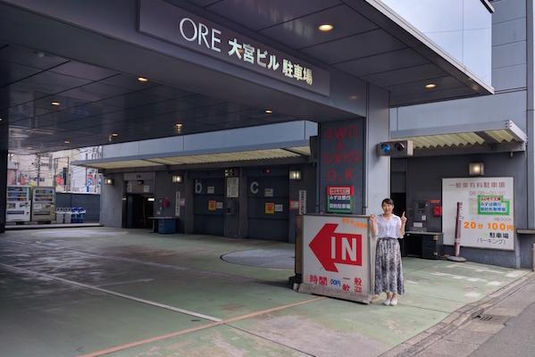 ORE大宮ビル駐車場-1
