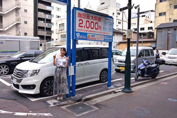 GSパーク_大宮駅前-1