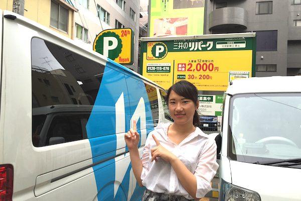 三井のリパーク_大宮東口第4-1