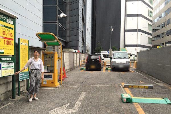 三井のリパーク_大宮駅東口第3-2