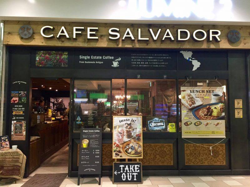カフェ サルバドル(Cafe Salvador) ルミネ大宮店の外観