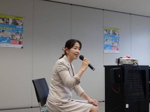 今回の女性創業セミナーのコーディネーターで中小企業診断士の近藤さん