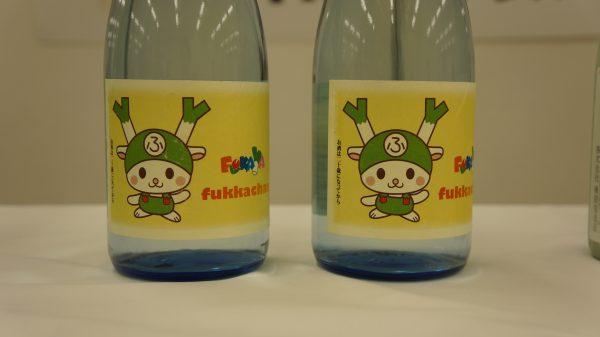 ふっかちゃんラベルの日本酒
