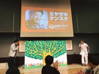 みん経キャンプ懇親会の様子