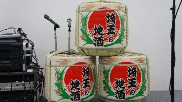 埼玉の地酒試飲会