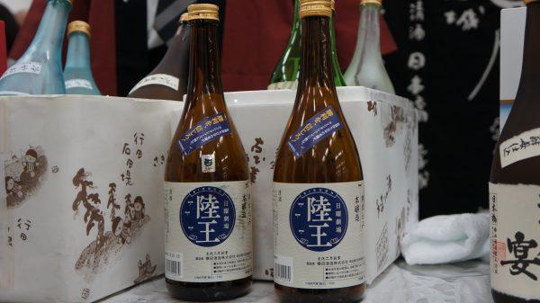 ドラマ「陸王」とタイアップした日本酒