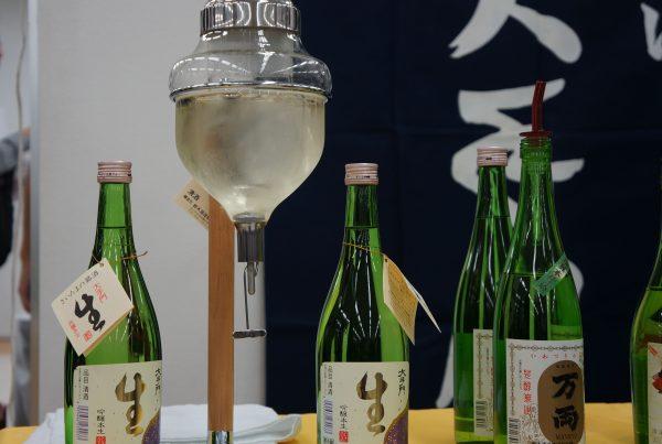 鈴木酒造の日本酒サーバー