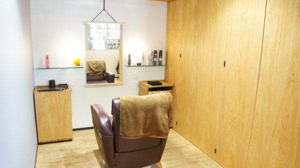 個室でゆったりできる美容室