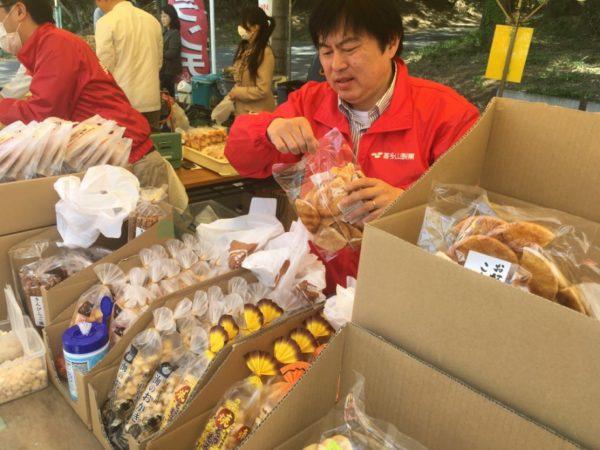 喜多山製菓