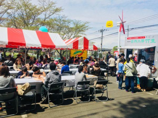 春のカレー祭り