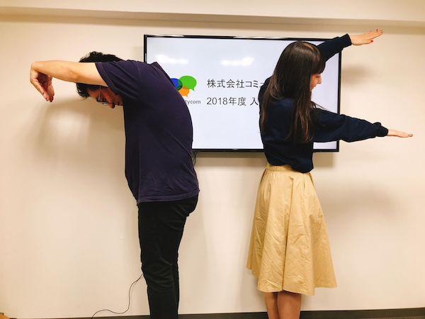 2018年度株式会社コミュニティコム入社式