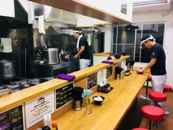麺家紫極 カウンター