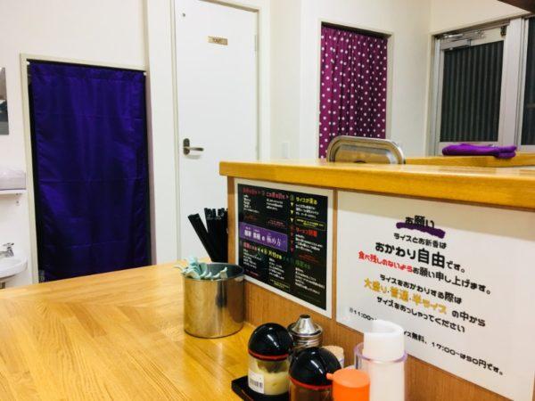 麺家紫極 暖簾