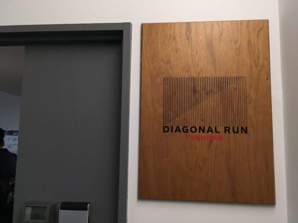 diagonal-run-fukuoka (1)