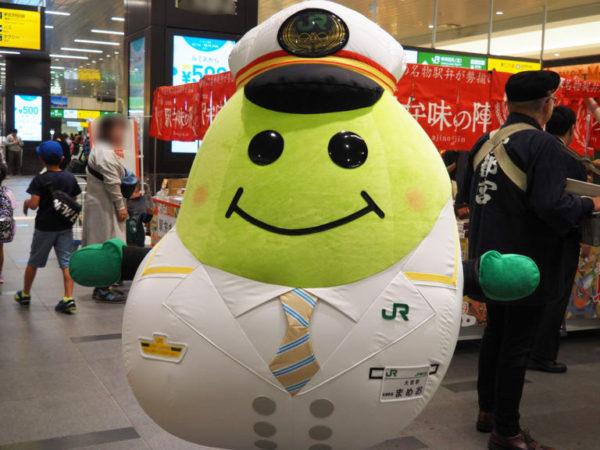 大宮駅のマスコットキャラクター「まめお」