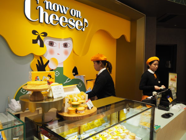Non on cheese♪の店舗