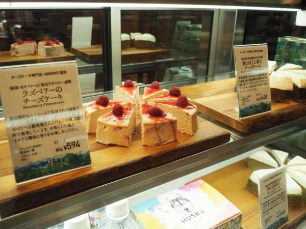 ハスキージェラートで販売する焼き菓子